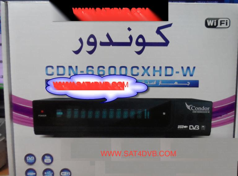 CDN 6600 CXHD