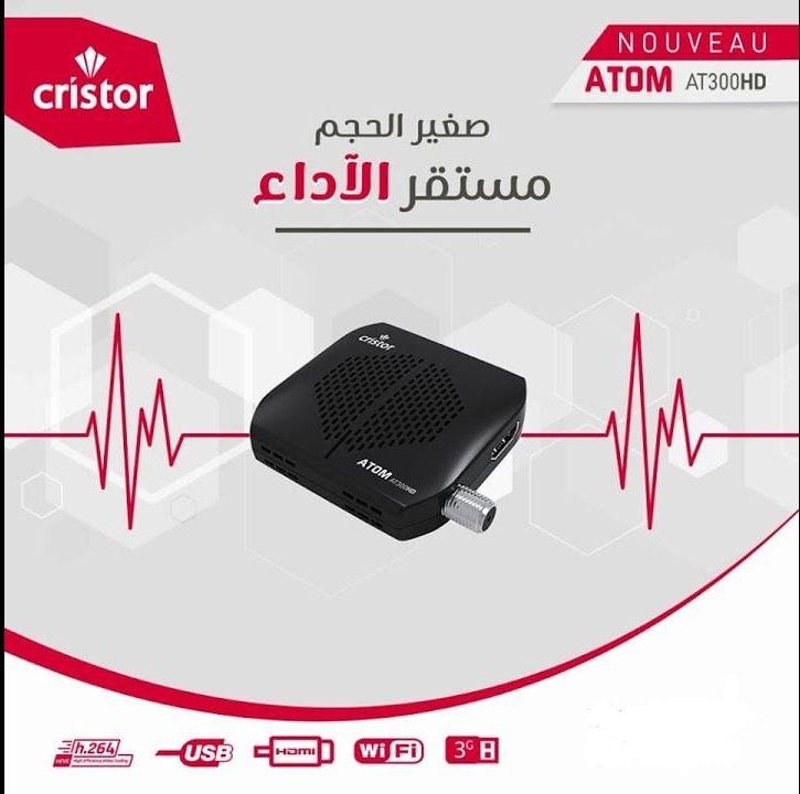 Mise à jour Cristor ATOM AT300HD v2.81 20-05-2020