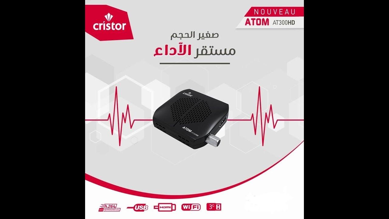 Mise à jour Cristor ATOM AT300HD v2.79 26-03-2020